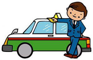 結婚式 交通費 お車代 宿泊費