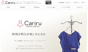 カリル cariru レンタル ドレス